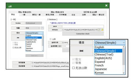 POS 프로그램 효율적인 기능들 ( 다국어 영수증템플릿 )