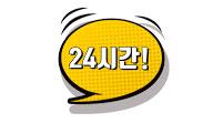 자바포스고객센터_카카오실시간상담