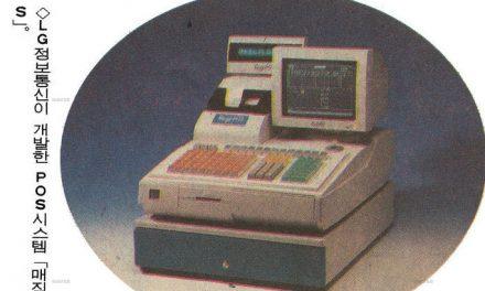 POS 시스템 제작 및 활용