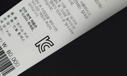 의류매장 바코드 생성및 라벨출력 CL-S700 프린터